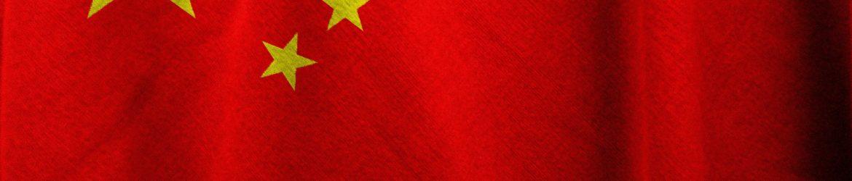 china-4594413_1920
