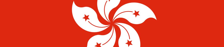 hong-kong-162316_1280