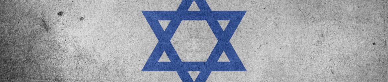 israel-1157540_1920